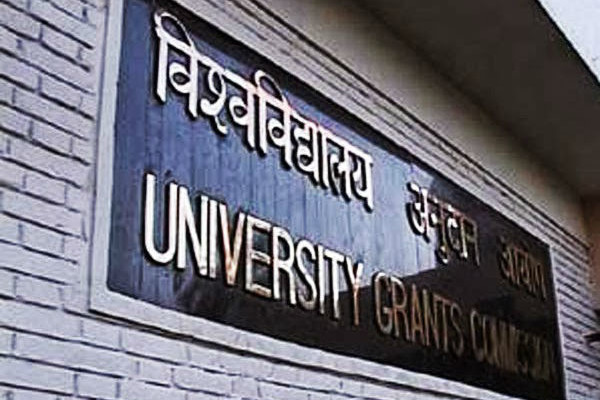 India Soon To Have 20 World Class Universities